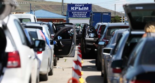 Очередь на паром из Крыма за сутки выросла в 2,5 раза