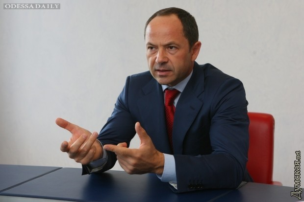 Сергей Тигипко: Антитеррористическую операцию необходимо остановить