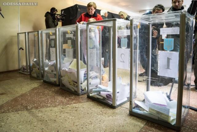 Пять партий проходят в Одесский горсовет – горизбирком