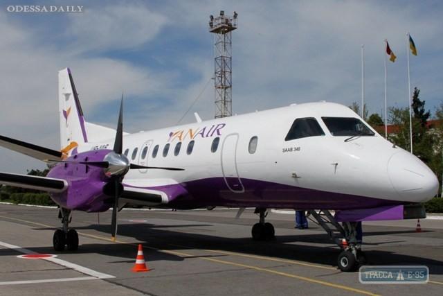 Украинская авиакомпания возобновила прямые рейсы из Одессы в Грузию