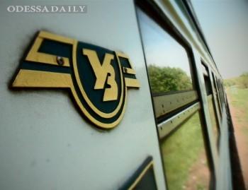 Билеты на поезда в Украине подорожают на 21%