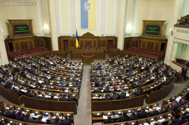 Рада отменила повышение зарплат депутатам