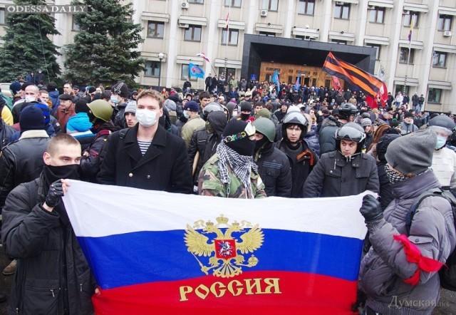Южный фронт. Одесса...
