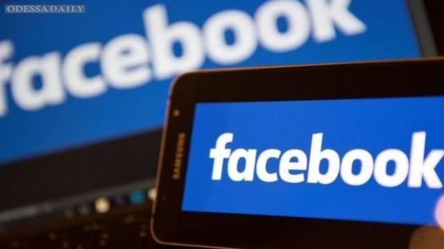СМИ: Facebook решил снимать сериалы