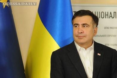 Саакашвили рассказал, почему не могут продать Одесский припортовый завод
