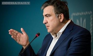 Саакашвили призвал депутатов не голосовать за новый Кабмин