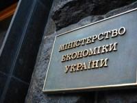 Украина готовит ответные меры на возможное эмбарго со стороны РФ