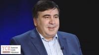 Минюст зарегистрировал политическую партию Михеила Саакашвили