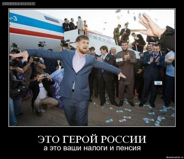 Составлен список крупнейших российских активов в Украине: цифры впечатляют