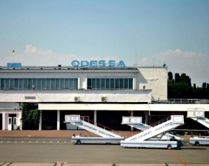 Суд вернул Одессе международный аэропорт