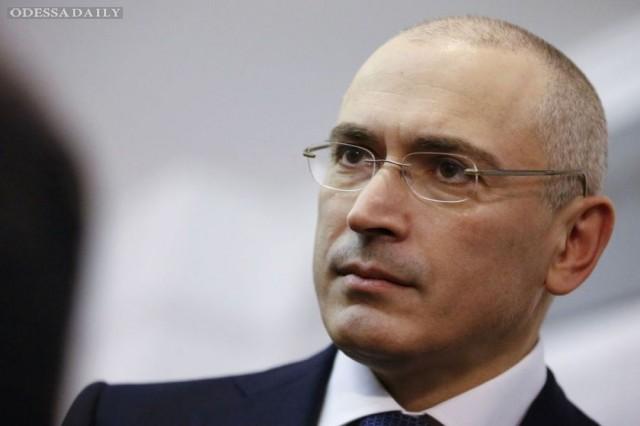 Ходорковский: в России произошел антиконституционный переворот
