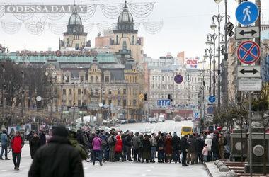Киев назвали самым опасным из европейских городов