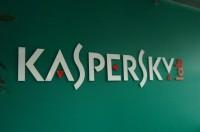 Российские хакеры использовали Антивирус Касперского для кражи данных АНБ – СМИ