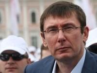 Луценко проведет кадровые ротации в ГПУ до конца недели