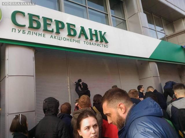 СНБО дал Нацбанку и СБУ сутки для внесения предложений о санкциях против банков с российским капиталом