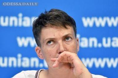 Надежда Савченко начала голодовку