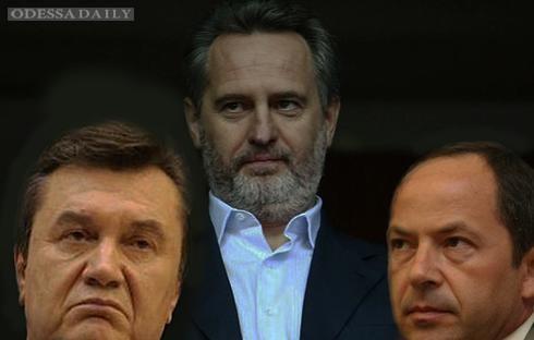Тигипко на деньги Фирташа развалит Партию регионов