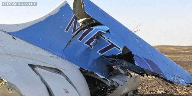 Спутник зафиксировал мощную тепловую вспышку перед катастрофой самолета РФ - СМИ