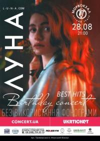 Певица ЛУНА отпразднует в Одессе свой день рождения на концерте