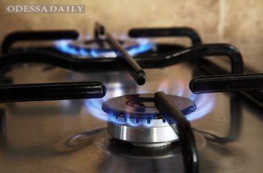 МВФ похвалил Кабмин на рост тарифов на газ в Украине