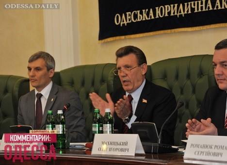 Кивалов подсказал Маркову как вернуться в нардепы