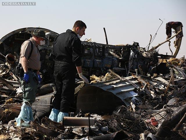 Разведка США узнала о бомбе на борту А321 благодаря перехвату данных – СМИ