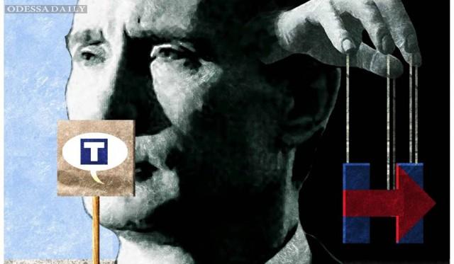 Российская головоломка и американские выборы
