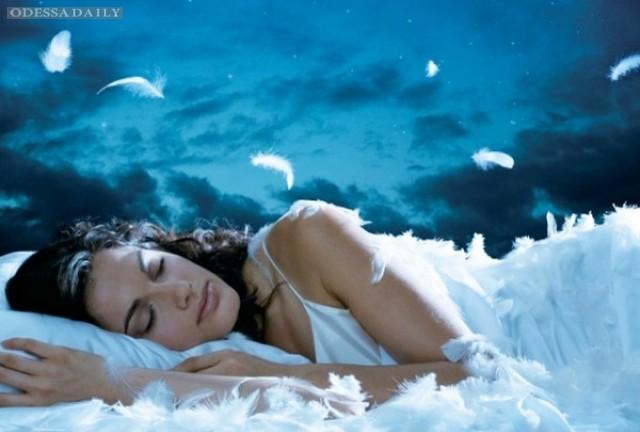 О чем думать перед сном
