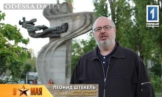 Я только раз бывала в рукопашной... Леонид Штекель читает Юлию Друнину