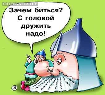 Виктор Федорович и шпионы... Полусказки Леонида Штекеля