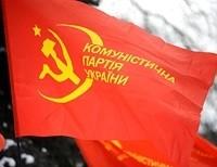 В Верховной Раде распущена фракция КПУ