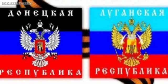 Эксперт рассказал о ближайших планах Москвы относительно Донбасса