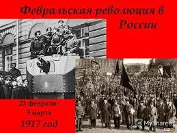 Русское прошлое — европейское будущее?