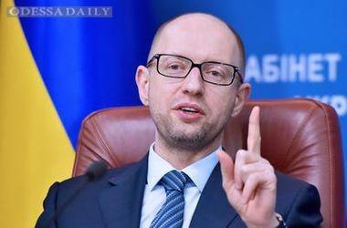 Планы Кабмина: в Украине отменят госрегулирование цен, медосмотры для водителей и продуктовые сертификаты
