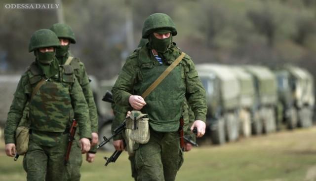 Россия готовится захватывать юг Украины