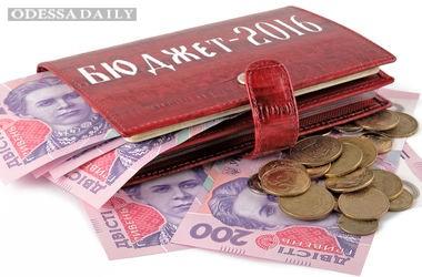 Кабмин изменит бюджет-2016