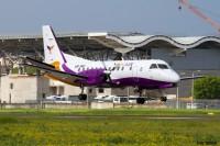 Украинская авиакомпания увеличила частоту полетов из Одессы в Киев