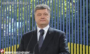 Порошенко исключил из санкционного списка шесть журналистов