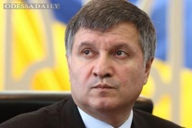 В Одессу мирить полицейских с патриотами прибыли министр Аваков и нардеп Береза