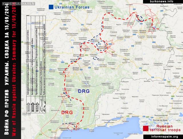 Террористическая война РФ против Украины. Сводка по итогам 15 сентября 2014