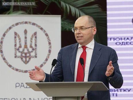 Степанов заявил, что не будет обжаловать свое увольнение с поста главы Одесской ОГА