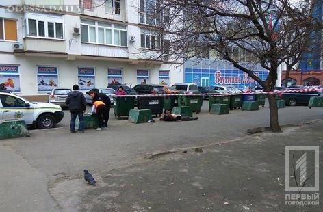 В мусорном баке возле Привоза нашли труп неизвестного