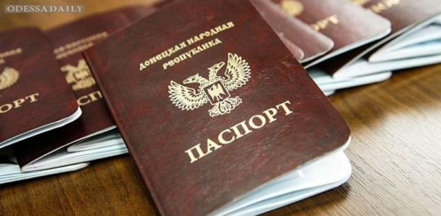 Украина может ввести санкции против Сбербанка России