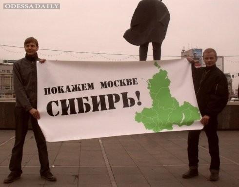 Парад суверенитетов 2.0 уже в России
