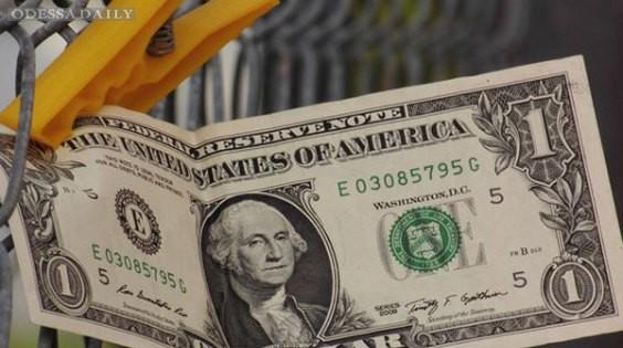 Одесса: доллар упал до 25 гривен