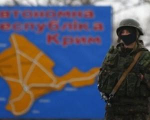 Аннексию Крыма не осудили Беларусь, Армения и Азербайджан
