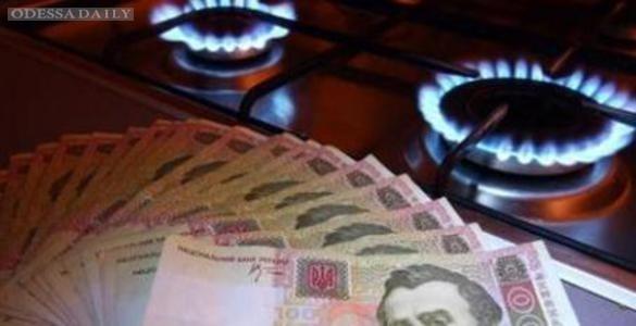 Субсидии на газ отменяются: как скоро и почему