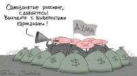 Sergiy Raczynsky: Математичне моделювання в єкономіці - це дурниці