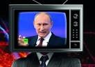 Путинский канал: кремлевское телевидение опережает ЕС, стремясь достучаться до русскоязычных жителей Европы