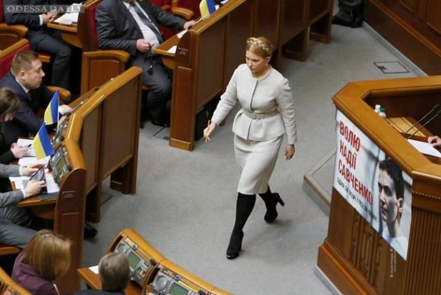 Военное положение, референдум, ультиматум Тимошенко: планы Рады на день